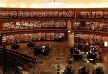 Photo of Gran biblioteca de Filosofía y Politica